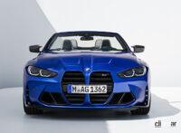 510PS/650Nmを誇る直列6気筒ガソリンターボを積んだ「BMW M4 Cabriolet Competition M xDrive」が登場 - BMW_M4 Cabriolet Competition M xDrive_20210910_3