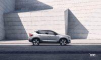 ボルボ販売店で実質再生可能エネルギー100%電力「自然でんき」の申し込みが可能に - Volvo C40 Recharge
