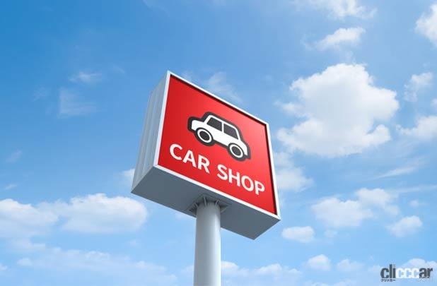 「【2021年ガチ検証】車買取店の評判とおすすめランキング決定版」の2枚目の画像