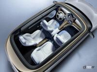 次期スマート第1弾は、バッテリーEVのCセグメント級SUVになる!? - smart_concept_20210910_3