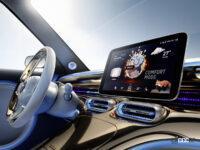 次期スマート第1弾は、バッテリーEVのCセグメント級SUVになる!? - smart_concept_20210910_5