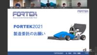 オンラインで開催された「学生フォーミュラ日本大会2021」は神戸大学が初優勝を遂げる - 神戸大_プレゼン1