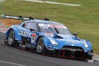 第5戦SUGO、GT500のポールは唯一の9秒台なARTA NSX-GT !【SUPER GT 2021】 - 2021_SGT5_500_011