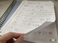 元SKE48梅本まどかの「コ・ドラ愛用文房具」はヨドバシと100均で購入!☆うめまど通信vol.54 - MadokaUmemoto_5