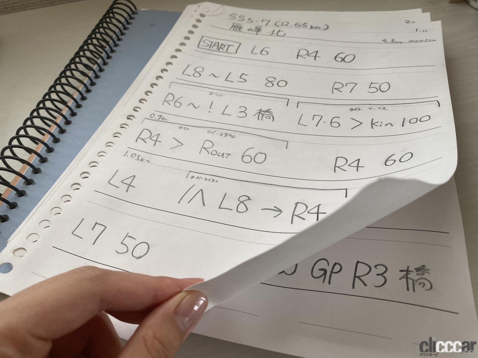 「元SKE48梅本まどかの「コ・ドラ愛用文房具」はヨドバシと100均で購入!☆うめまど通信vol.54」の5枚目の画像