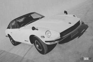 国内スポーツカーのフラッグシップ的存在となった1969年発売の初代フェアレディZ