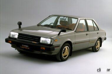 1982年発売のサニーターボ・ルプリ