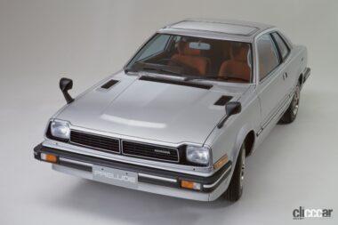 スペシャルティクーペとして登場した1978年発売の初代プレリュード