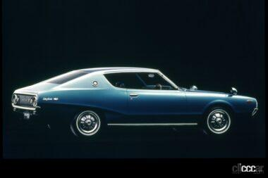 1972年発売の4代目スカイラインの横外観、流麗なファストバックに丸型テールランプが特徴