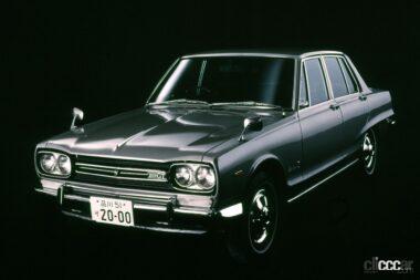 今や伝説となっている1968年発売の3代目スカイライン(ハコスカ)