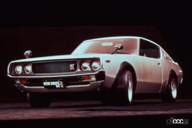 たった197台で生産終了した1973年発売の4代目スカイラインGT-R
