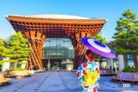 世界平和デー/日本初のファッションショー/アーバンクールなホンダHR-Vデビュー!【今日は何の日?9月21日】 - whatday_202109021_03