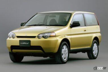 1998年発売のHR-V