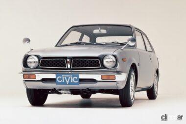 マスキー法に世界で初めて適合したCVCCエンジン搭載の初代シビック