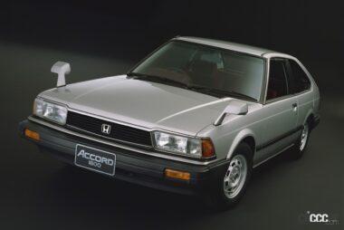 1981年発売の2代ア目アコード(ハッチバック)
