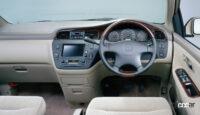 ホンダの初代「オデッセイ」は、自動車ではなく4輪バギーだった!? - 1999 6 lagreat instrument