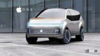 アップルEVカーはトヨタと提携!? iPhone以来の革命的バッテリー技術採用か - Apple car