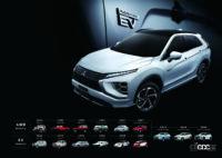 三菱自動車の月額定額サービスの「ウルトラマイカープラン」で新車を成約すると、キャンプ用品が半額でレンタルできるキャンペーンを実施中 - NSE_2P_2020_1023_3rd_ol