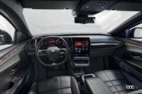 ルノーの新型「メガーヌ E-Tech エレクトリック」の航続距離は約470km。薄型バッテリーによる理想的なドラポジと室内の広さが魅力! - RENAULT_All-NewMeganeE-TechElectric_20210913_5