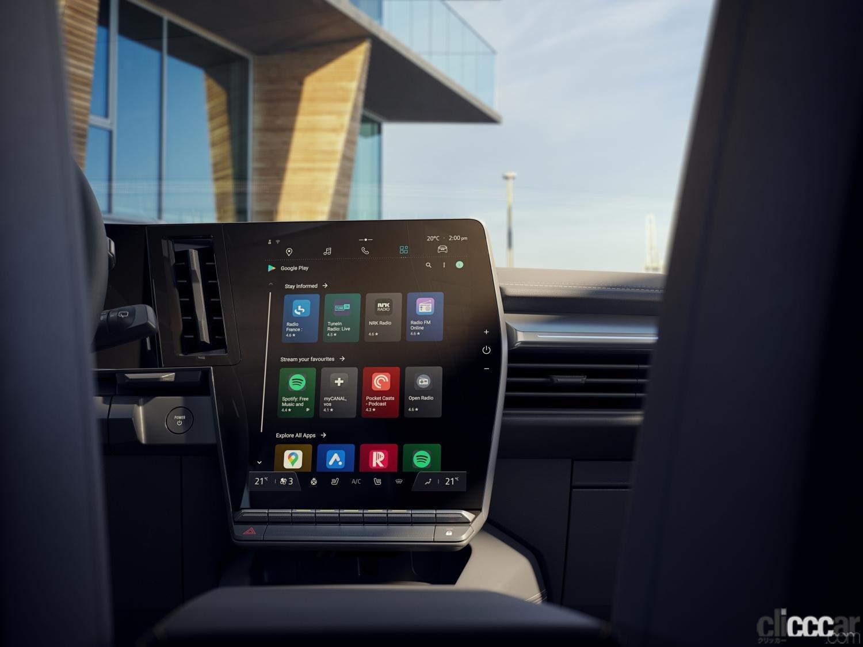 「ルノーの新型「メガーヌ E-Tech エレクトリック」の航続距離は約470km。薄型バッテリーによる理想的なドラポジと室内の広さが魅力!」の7枚目の画像