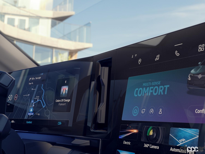 「ルノーの新型「メガーヌ E-Tech エレクトリック」の航続距離は約470km。薄型バッテリーによる理想的なドラポジと室内の広さが魅力!」の8枚目の画像