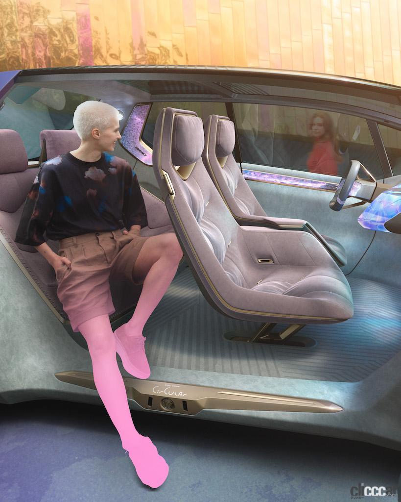 「100%の再生資源使用率と100%のリサイクルを掲げた「BMW i Vision Circular(ビジョン・サーキュラー)」を発表」の6枚目の画像