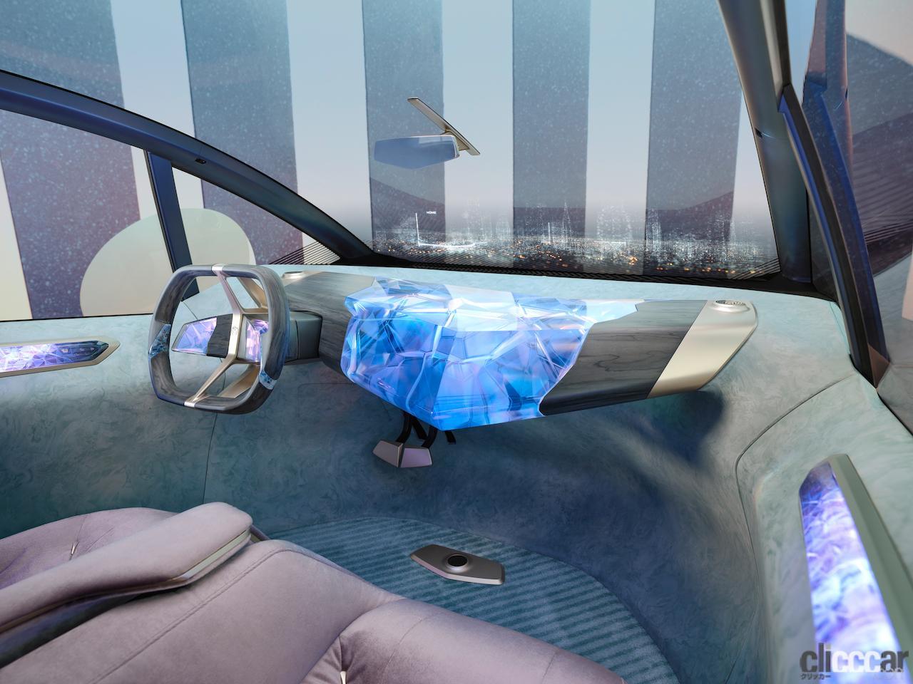 「100%の再生資源使用率と100%のリサイクルを掲げた「BMW i Vision Circular(ビジョン・サーキュラー)」を発表」の5枚目の画像
