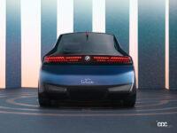 100%の再生資源使用率と100%のリサイクルを掲げた「BMW i Vision Circular(ビジョン・サーキュラー)」を発表 - bmw-i-vision-circula_20210913_6