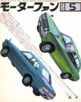 motorfan cover 1976-5