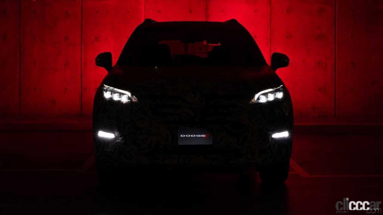 「ダッジが新型SUVを予告。アルファロメオ「トナーレ」との関係とは?」の1枚目の画像