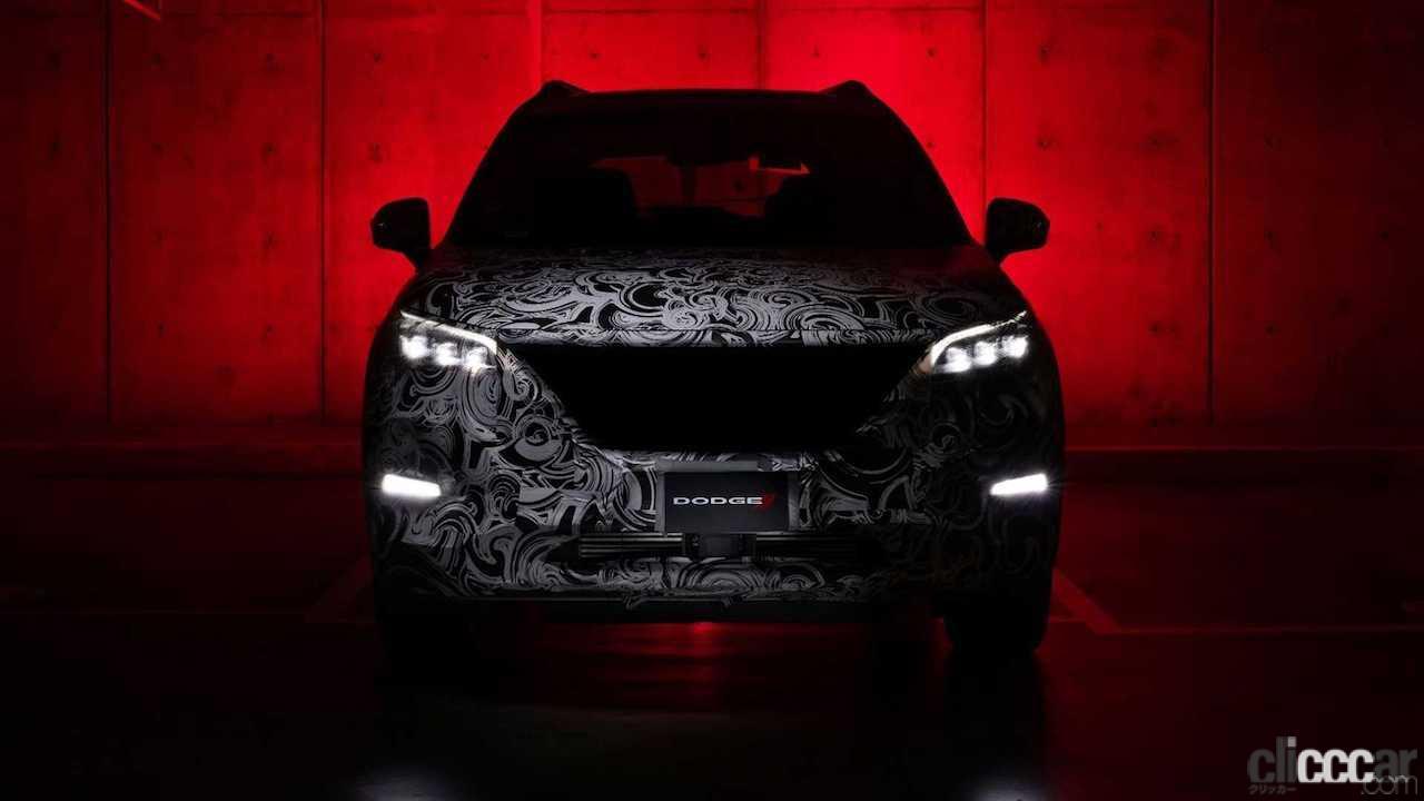 「ダッジが新型SUVを予告。アルファロメオ「トナーレ」との関係とは?」の3枚目の画像