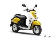 ホンダ・ヤマハ・ピアジオ・KTM交換式バッテリーのコンソーシアム設立