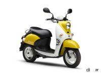 電動バイクのバッテリーを世界のどこでも手軽に交換? ホンダ、ヤマハと欧州のピアジオやKTMが目指す未来とは - 202012_E-Vino