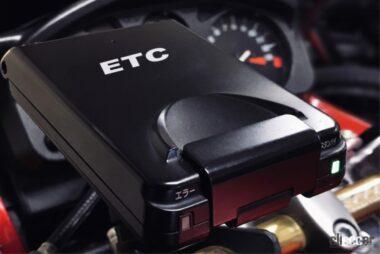 ETC車載機