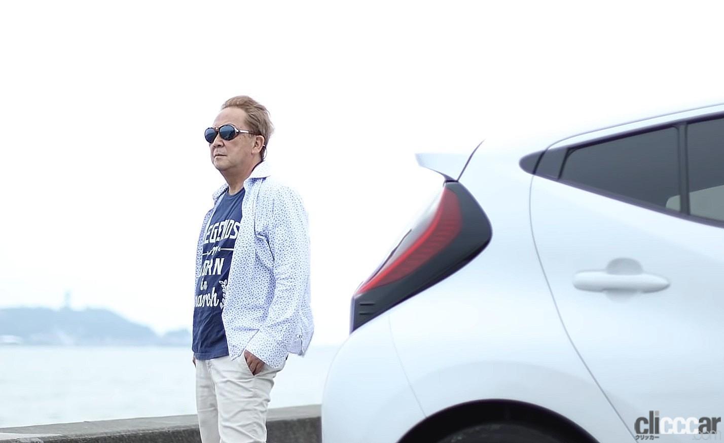 「トヨタ新型アクアの良いトコも「なんだコリャ」なトコも清水和夫がズバッと指摘!「高速飛ばすほうが良さは光るかも!」」の2枚目の画像