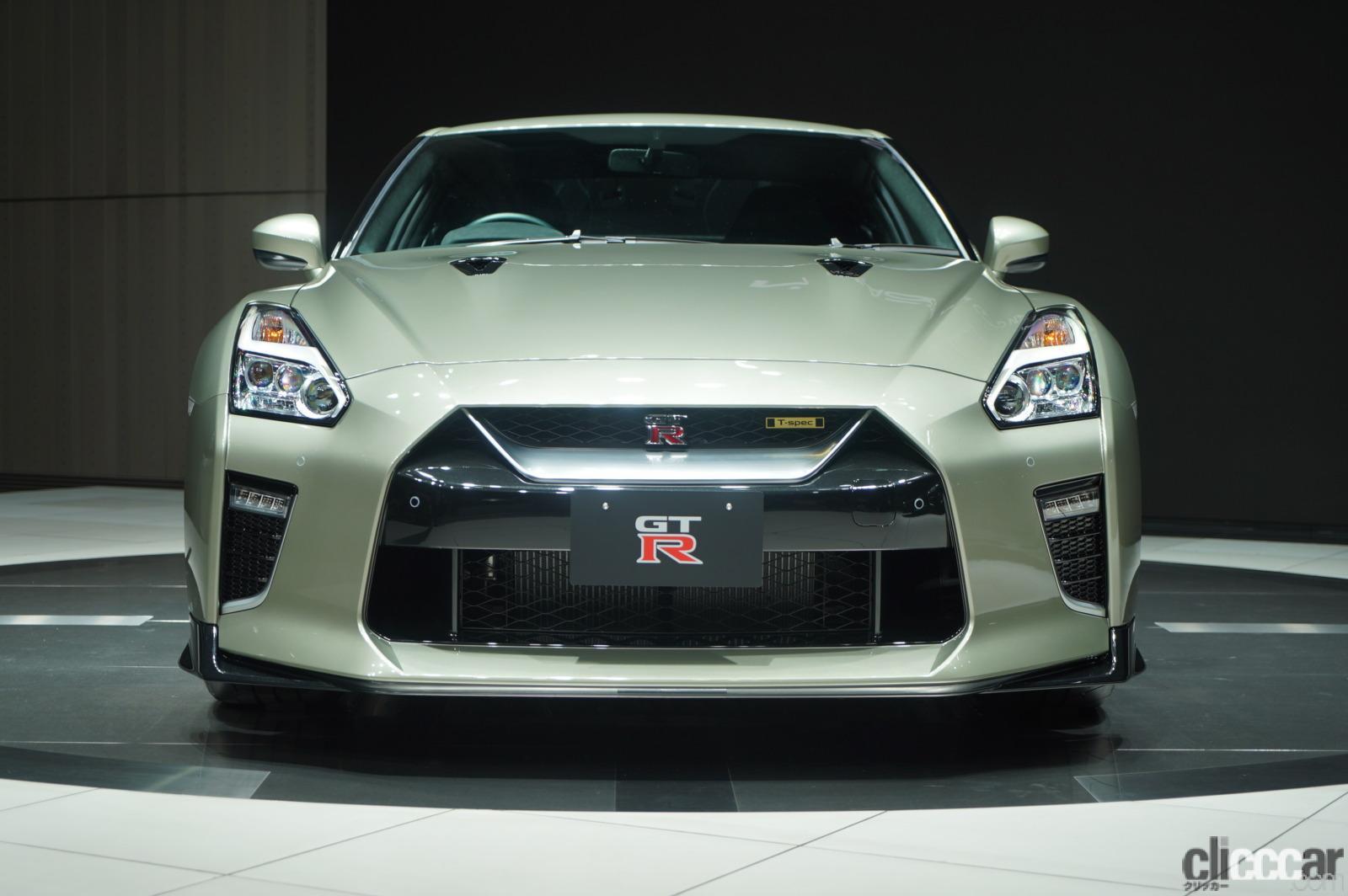 「日産GT-R2022年モデルが発表!! R33/R34を思い出す「あの色」の特別仕様車も!」の9枚目の画像