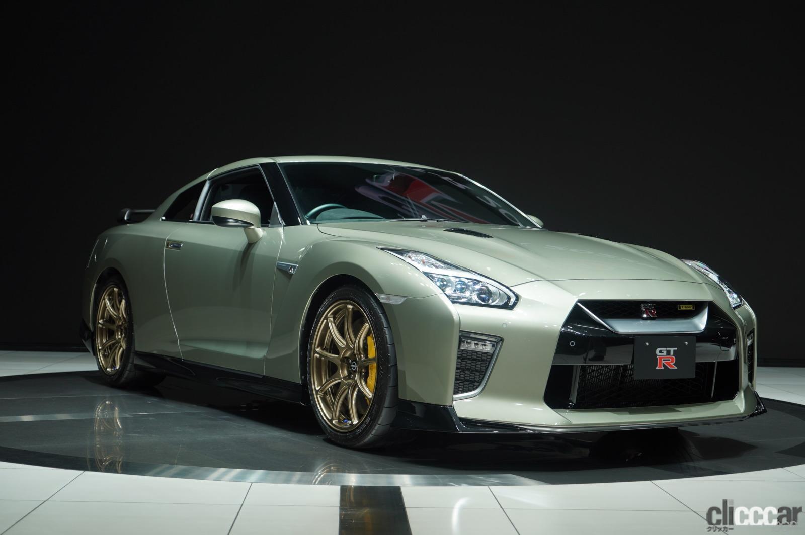「日産GT-R2022年モデルが発表!! R33/R34を思い出す「あの色」の特別仕様車も!」の11枚目の画像