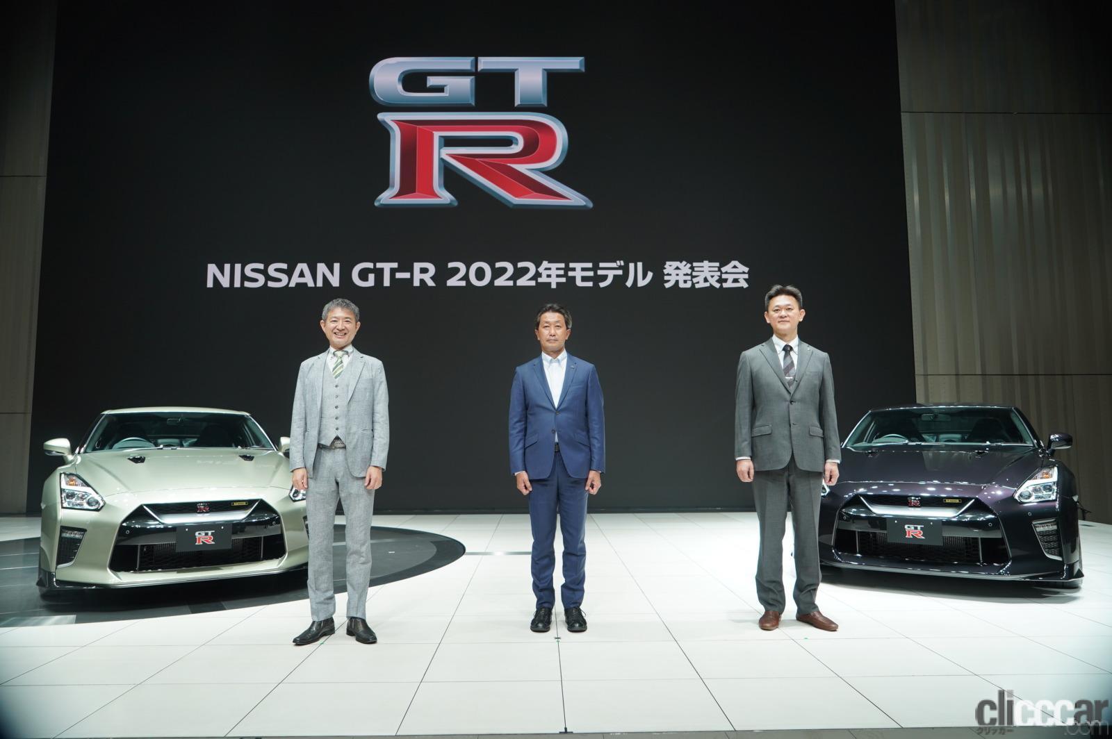 「日産GT-R2022年モデルが発表!! R33/R34を思い出す「あの色」の特別仕様車も!」の13枚目の画像