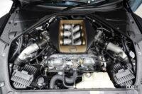 日産GT-R2022年モデルが発表!! R33/R34を思い出す「あの色」の特別仕様車も! - NISSAN_GT-R_2022_20210914_6