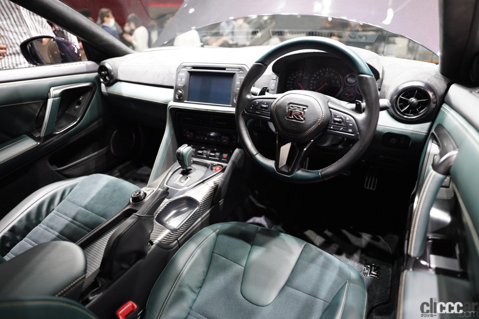 「日産GT-R2022年モデルが発表!! R33/R34を思い出す「あの色」の特別仕様車も!」の6枚目の画像