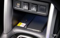 「カローラ クロスは想像以上のかっこよさ!カローラシリーズ初のSUVの内外装をチェック!」の13枚目の画像ギャラリーへのリンク