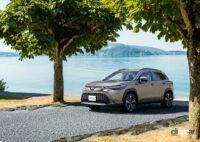 「トヨタ新型カローラ クロス発売。ボディサイズやラゲッジスペースはC-HRとどう違う?」の11枚目の画像ギャラリーへのリンク