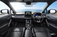 トヨタ新型カローラ クロス発売。ボディサイズやラゲッジスペースはC-HRとどう違う? - TOYOTA_COROLLA_CROSS_20210914_4