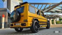テーマは「スクールバス」!? メルセデス・ベンツ Gクラスの最新カスタムが登場 - mercedes-benz-g-class-by-g-b-design-7