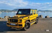 テーマは「スクールバス」!? メルセデス・ベンツ Gクラスの最新カスタムが登場 - mercedes-benz-g-class-by-g-b-design-8