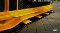 テーマは「スクールバス」!? メルセデス・ベンツ Gクラスの最新カスタムが登場 - mercedes-benz-g-class-by-g-b-design-9