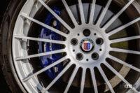 343PS/800Nmを誇る3L直6ディーゼルを積む新型「BMW ALPINA XD4」が2022年上旬に日本上陸 - BMW ALPINA XD4_20210915_10
