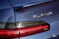 343PS/800Nmを誇る3L直6ディーゼルを積む新型「BMW ALPINA XD4」が2022年上旬に日本上陸 - BMW ALPINA XD4_20210915_6