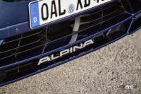343PS/800Nmを誇る3L直6ディーゼルを積む新型「BMW ALPINA XD4」が2022年上旬に日本上陸 - BMW ALPINA XD4_20210915_8