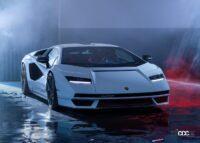 「ミウラ」が復活か? ランボルギーニ「50年前に未来への道を開いた」クルマが復活へ - Lamborghini-Countach_LPI_800-4-2022-1280-03